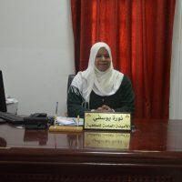 الأمين العام